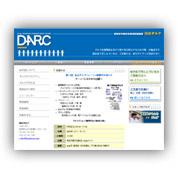 darc-hp
